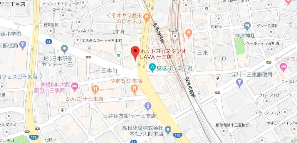 十三駅周辺のヨガグーグルマップ検索