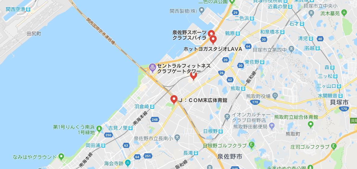 泉佐野駅周辺のヨガマップ検索
