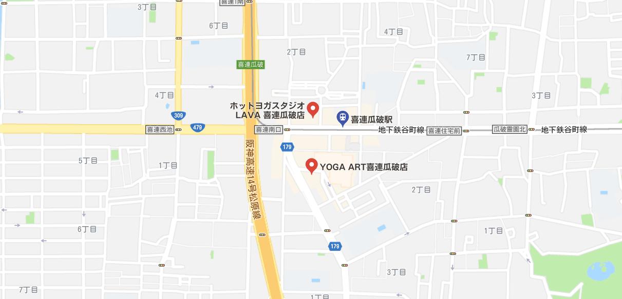 喜連瓜破駅周辺のヨガマップ検索