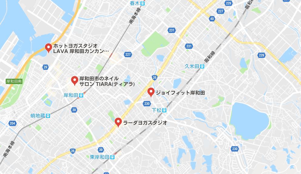 岸和田市ヨガマップ検索