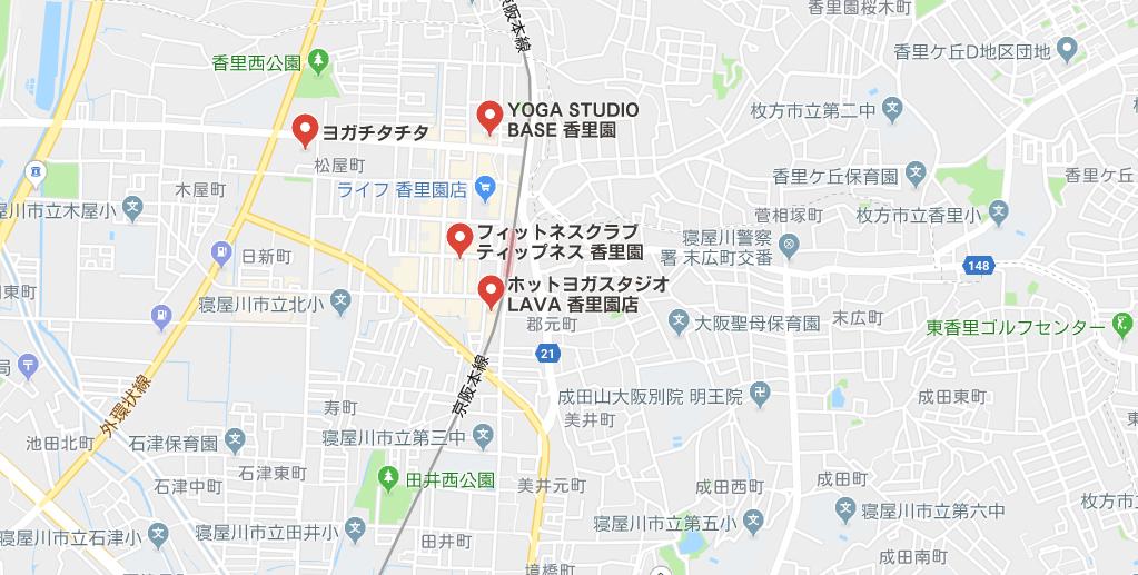 香里園駅周辺のヨガマップ