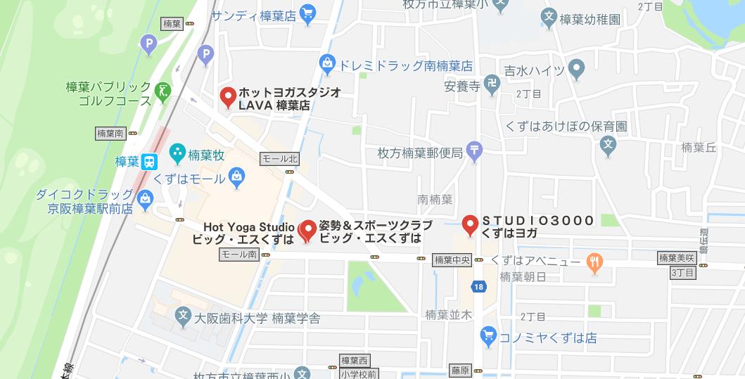 樟葉駅周辺のヨガマップ、グーグル検索キャプチャ
