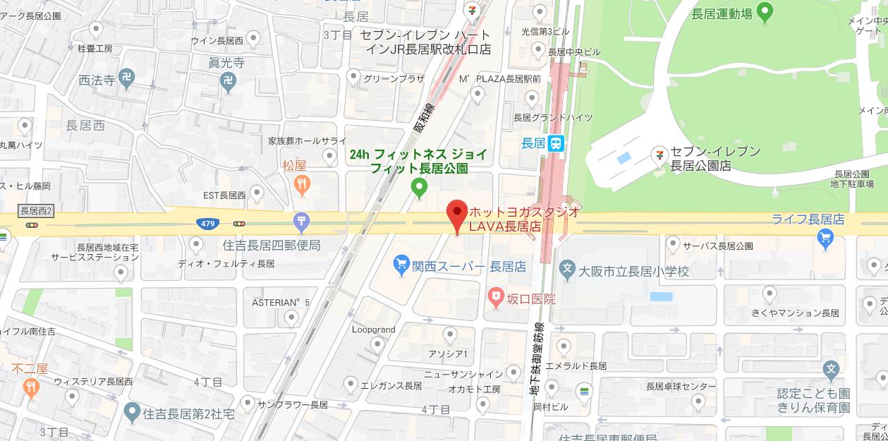 長居ヨガのマップ検索例