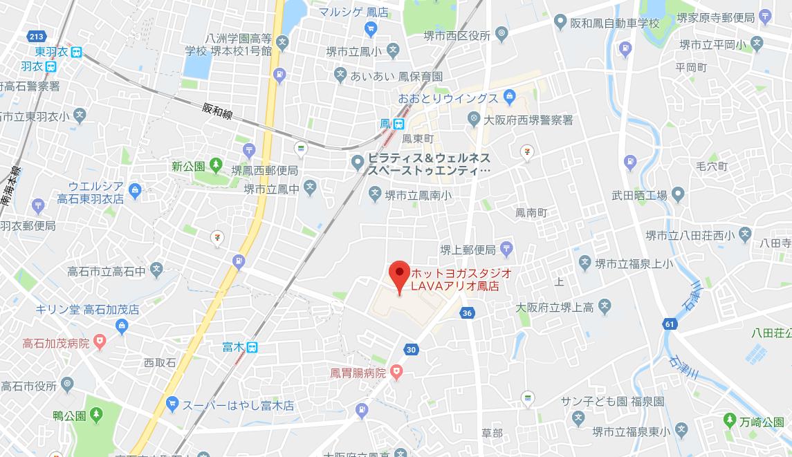 鳳駅近くにあるヨガのマップ検索