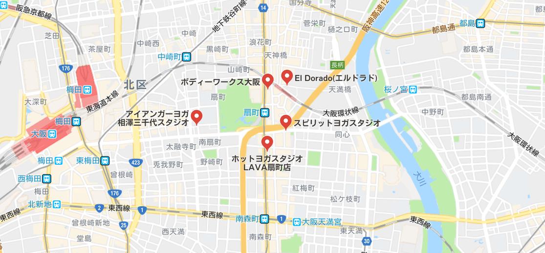 扇町駅周辺のヨガマップ検索結果