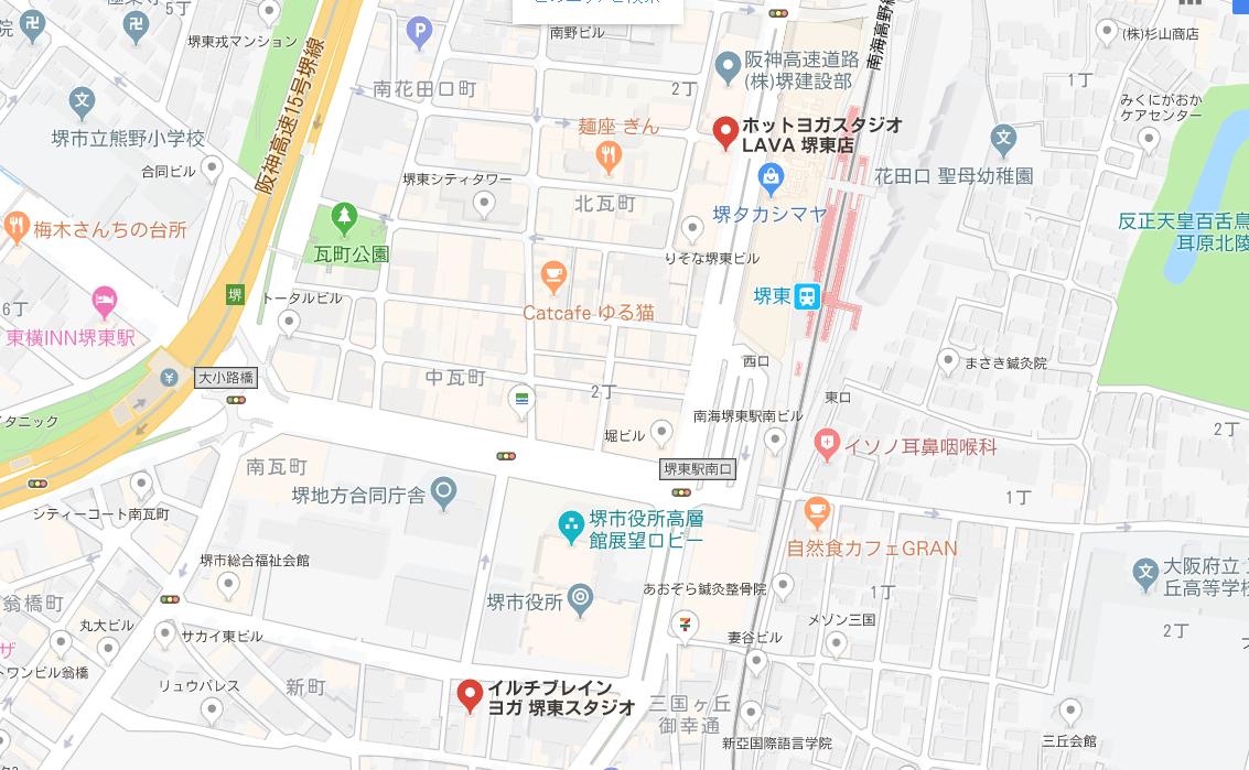 堺東駅近くのヨガをグーグルマップ検索しました