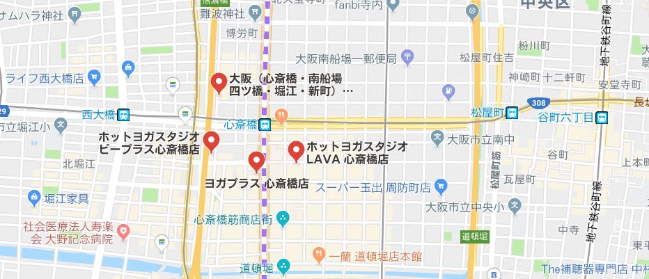 心斎橋駅周辺のヨガ、グーグル地図検索結果