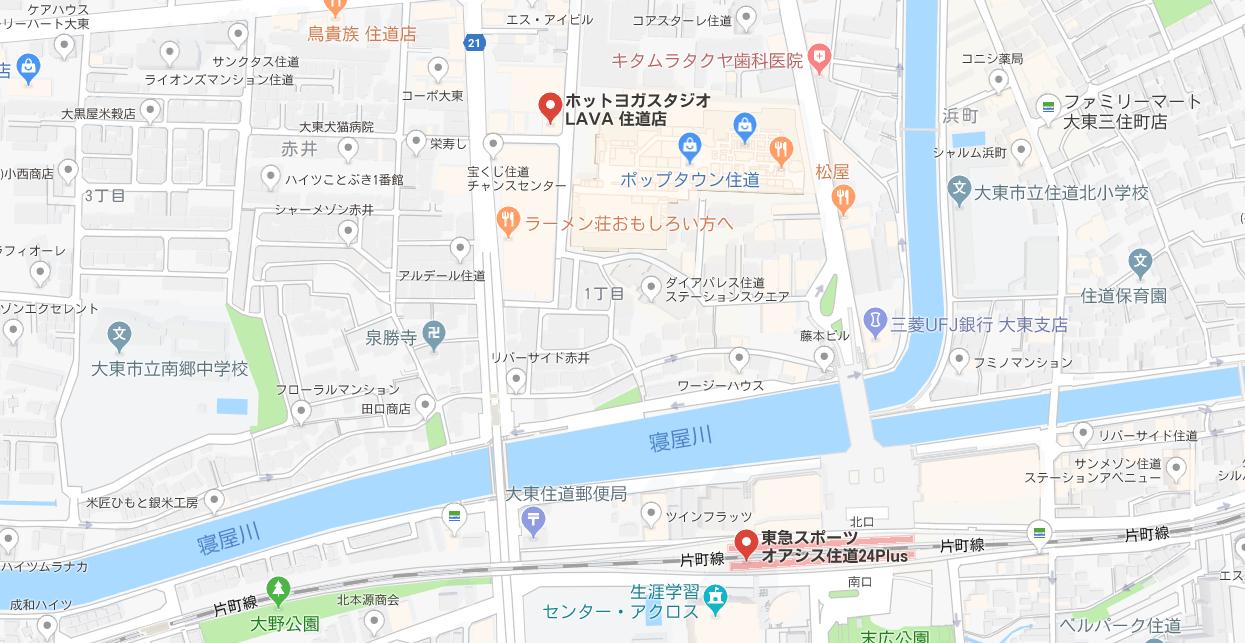 ヨガ住道マップ検索