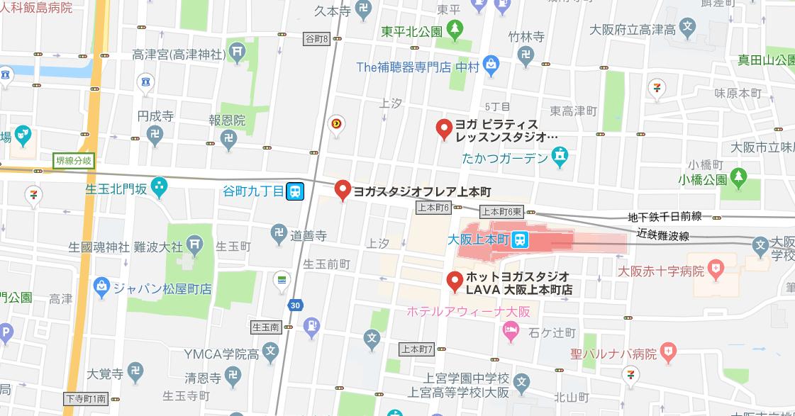 大阪上本町のヨガマップキャプチャ