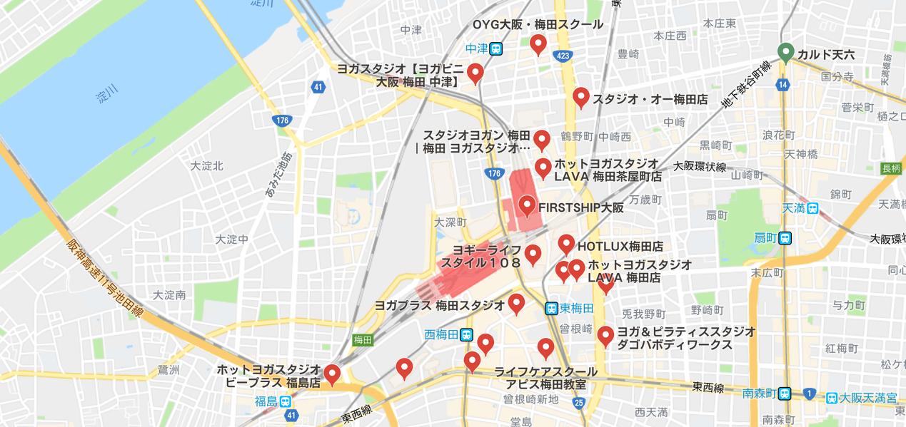 梅田駅周辺のヨガ、グーグル地図検索結果