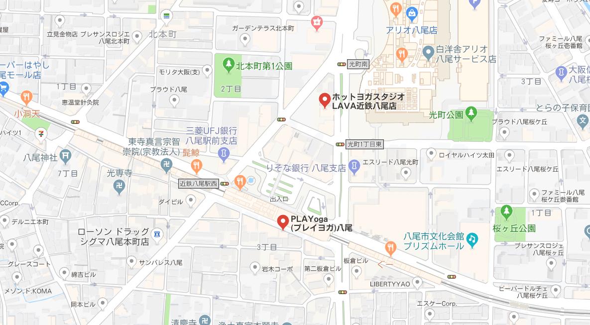 八尾駅周辺ヨガマップ